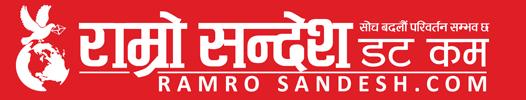 Ramro Sandesh